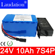 battery 24V 10Ah lithium battery pack 7s4p 29.4V  15ABMS 250W 350W Battery Pack for Wheelchair Electric Motor Kit Electric Power