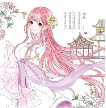 100Pages Books Beautiful Girl Colouring Secret Garden Coloring Book Painting Drawing Libros Livros Manga Livres Libro Livro Book 68 page cat city coloring book for adults children livro livre libros livros antistress drawing secret garden colouring book