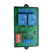 Taidacent DC12V PLC TCP/IP IO Analog rs485 Light Switch Controller RS 485 2CH Relay Modbus Rtu 2 Channel Input/Output Relay image