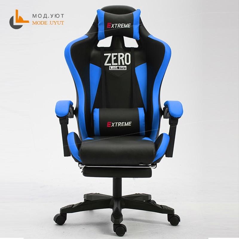 ZERO L WCG gaming chair ergonomic computer armchair anchor home...