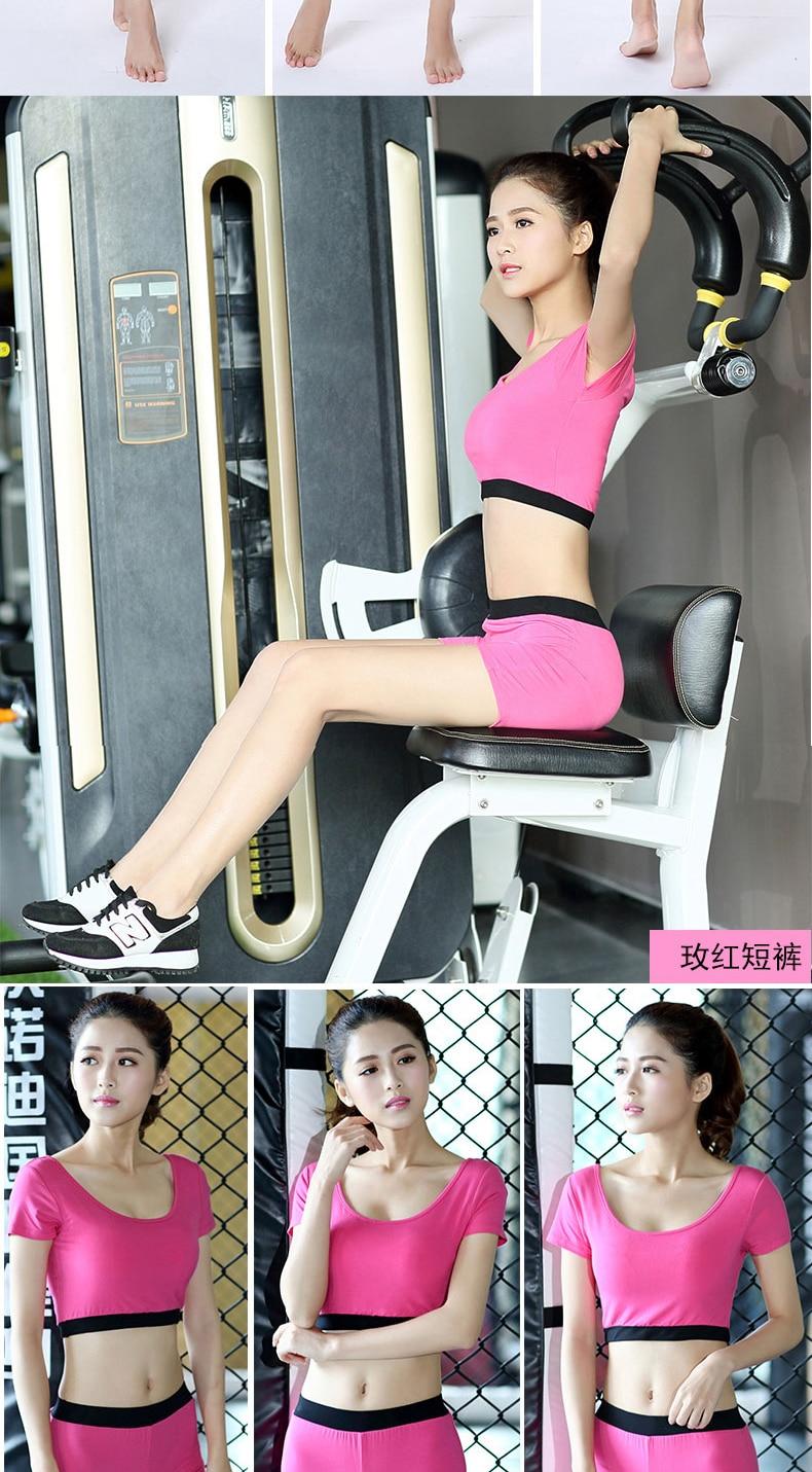 Императорский летний комплект одежды для йоги, летние женские спортивные шорты с коротким рукавом, спортивный костюм для бега, фитнеса, жилет