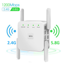 Wireless WiFi Repeater Extender 2.4G/ 5G WiFi Booster 300/1200Mbps Amplifier Large Router Range Signal Repeator AC Ultraboost