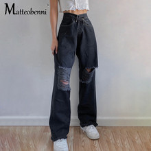 Hip Hop Black Denim Joggers High Waist Hollow Out Hole Baggy Ripped Jeans For Women Harajuku Aesthetic Straight Pants Boyfriend