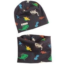 Коллекция года, осенне-зимний детский комплект из шапки и шарфа, вязаные крючком детские шапки для девочек и мальчиков, Детские шапочки Skullies, шапочки со звездами, шапка для маленьких мальчиков