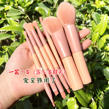 Professional 7pcs Soft Makeup Brushes Set with Beauty bag Powder Eyeshadow Contour Highlight Lipstick Brush Charm Makeup Tool 7pcs makeup brushes set with striped bag