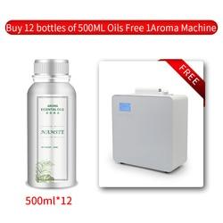 NMT 069 500ML dyfuzor zapachów duży pachnący dyfuzor olejków eterycznych z wyświetlaczami LCD do hoteli centra handlowe|Oczyszczacze powietrza|AGD -
