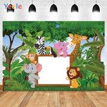 Фотофон yeele зеленые джунгли животные жираф фотофоны для украшения