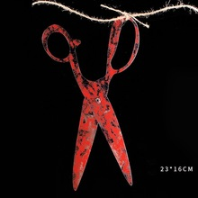 12pcs/lot Halloween Blood Knife Tools Sets Horror Spooky Haunted House Hanging Knife Garland Banner Halloween Decoration halloween horror bat owl witch spooky haunted house garland halloween decoration halloween charm halloween pendant