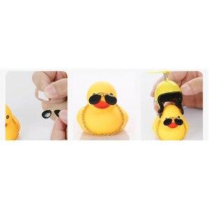 Image 5 - Cute Little Yellow Duck With Helmet Propeller Rubber Windbreaker Duck Squeeze Sound Internal Car Decoration Child Kid Toy