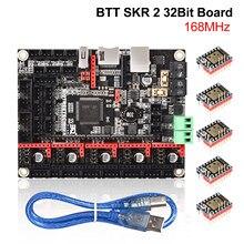 Bigtreetech skr 2 32bit placa atualização btt skr v1.4 turbo peças de impressora 3d skr v1.3 mks gen tmc2209 tmc2208 ender 3 v2 ender 5