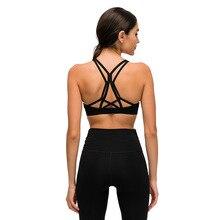 Nepoagym FLY nude Feel reggiseni sportivi da donna Cross Back Yoga Bra supporto medio reggiseni Push Up allenamento