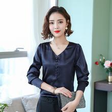 Корейская мода шелковые женские блузки осенняя атласная Офисная