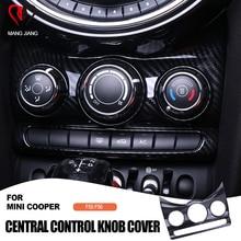 Auto Interior Sticker Carbon Fiber Center Console Knob Switch Cover Sticker Decorative For mini cooper F55 F56 Car styling
