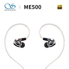 SHANLING ME500 słuchawki hi-fi sterownik Audio 1DD + 2 Knowles BA IEM zestaw słuchawkowy z odłączanym kablem MMCX tanie tanio Angeldac Ucho Technologia hybrydowa CN (pochodzenie) Przewodowy Typ linii 18Ω Odłączany kabel 1 3m