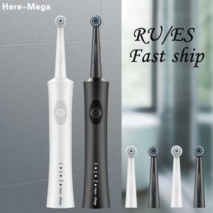 Image 1 - Spazzolino da denti elettrico ricaricabile spazzolino da denti elettrico spazzola i denti igiene orale dental care elettronici dei bambini spazzolino da denti sonic 5