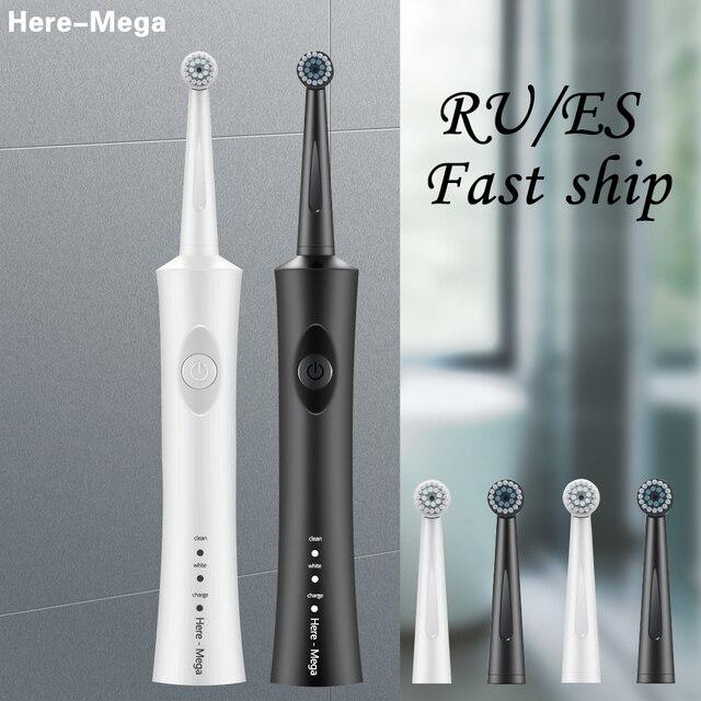 Spazzolino da denti elettrico ricaricabile spazzolino da denti elettrico spazzola i denti igiene orale dental care elettronici dei bambini spazzolino da denti sonic 5