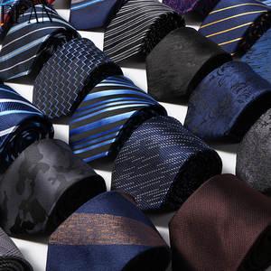 8cm Width Classic Black Brown Plaid Floral Wedding Neck Ties for Men Casual Suits Tie