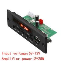 2*25W Amplifier Bluetooth 5.0 MP3 Player Decoder Board 12V Car FM Radio Module Support TF USB AUX Handsfree Call Record