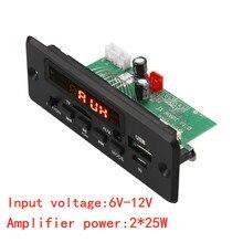 2*25w amplificador bluetooth 5.0 mp3 player placa decodificadora 12v carro fm rádio módulo suporte tf usb aux gravação de chamada viva voz