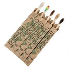 8 шт дорожные бамбуковые зубные щетки мягкая щетина уход за