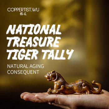COPPERTIST.WU Copper Sculpture Chinese Tiger Tally Statue Desktop Oranments Home Decor Natural Aging Bronze Animal Decorations недорого