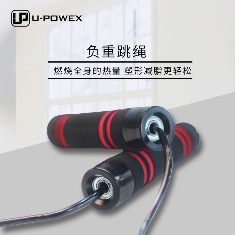 Adjustable Profession Rope Skipping With Bearings With Bearing PVC Skipping Rope Body-hugging Fitness Racing Sports Men And Wome