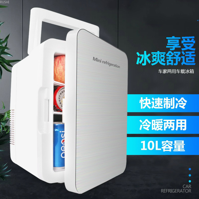 10L Car Refrigerator Mini Car Cold And Warm  Refrigerator   Cool Car Fridge  Mini Refrigerator  Mini Fridge  Mini Fridges