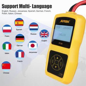 Image 3 - AUTOOL BT360 Car Battery Tester Analyzer Digital 12V Auto Automotive Diagnostic Batterys Analyzer CCA BT 360