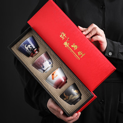 Japanese Style Handmade Kiln Baked Ceramic Cup 4 PCs Set Master Cup Personal Cup Cup Large Size Teacup Gift Box Teacups