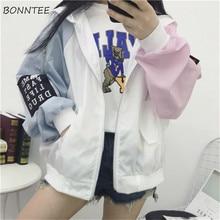 Jackets Women Harajuku Korean Style Loose Trendy Patchwork Womens Clothing High