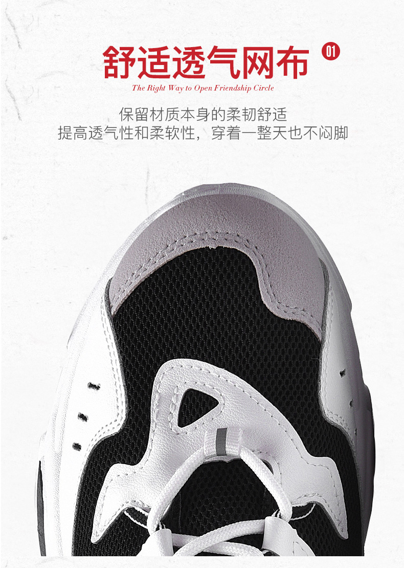 H722d8bd1d1ba4888a46bfb2bea0ff98dJ Men's Casual Shoes Winter Sneakers Men Masculino Adulto Autumn Breathable Fashion Snerkers Men Trend Zapatillas Hombre Flat New