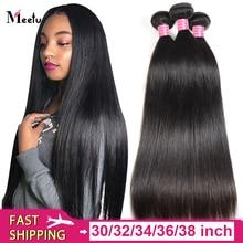Meetu マレーシアストレート髪のバンドルナチュラルカラー 100% 人毛織りバンドル非レミーの髪 3 買うまたは 4 バンドル