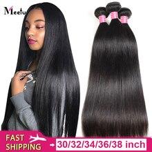 Прямые малайзийские волосы Meetu, пряди из 100% натуральных волос 38 дюймов, 30 32 34 36, 3 или 4 пряди