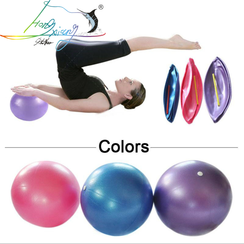 25cm PVC Mini Yoga Ball Physical Fitness Gym Balls For Appliance Exercise Balance Ball Home Trainer Pods Pilates CrossFit