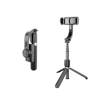 Stabilizator Gimbal Selfie Stick ręczny składany aparat selfie stick selfie stick bluetooth kijek do selfie bluetooth selfie stick tanie i dobre opinie amzwn Z tworzywa sztucznego ES (pochodzenie) Smartfony