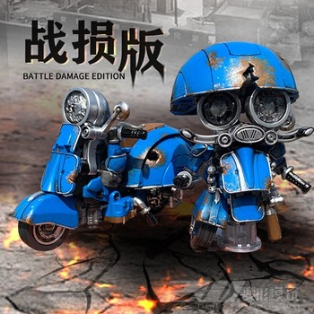 Weijiang Sqweeks transformation battle damage with Alloy Q platform film EdtionKO action figure Mini Robot toys