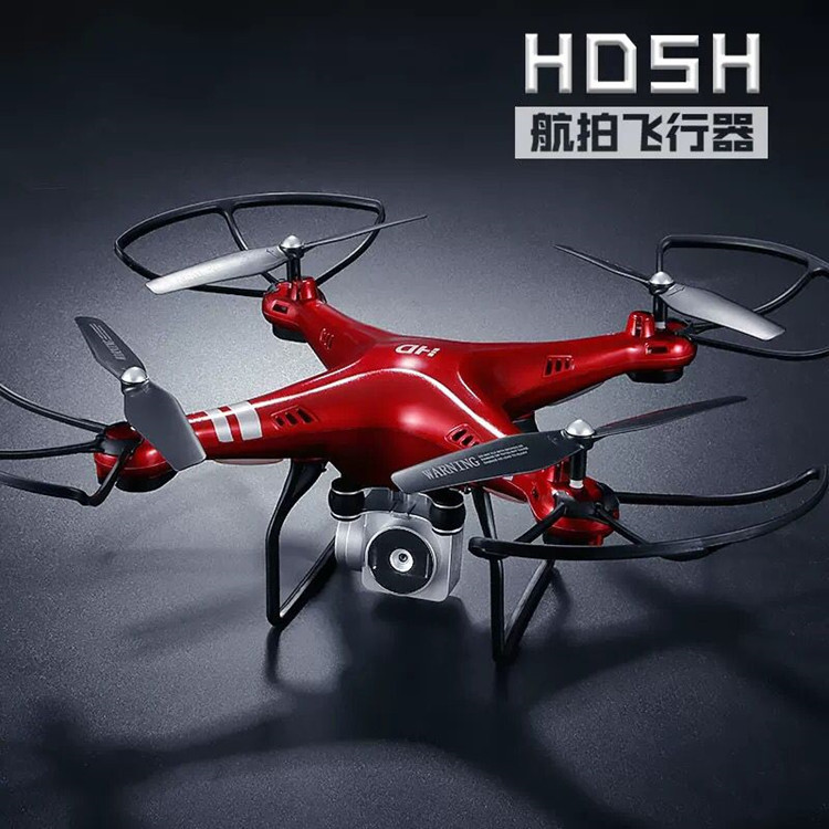 Hd5h Unmanned Aerial Vehicle Pressure Set High Quadcopter Profession Real-Time Aerial Photography Remote Control Model Plane