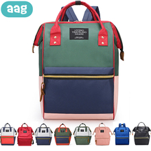 AAG 2020 NEW Large Capacity Mummy Maternity Nappy Changing Bag Backpack Baby Diaper Bag Washable Mom Daddy Backpack Baby Care