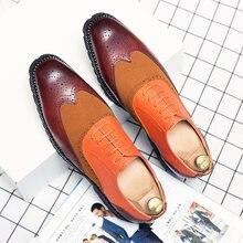 Туфли мужские из натуральной кожи британский стиль на шнуровке