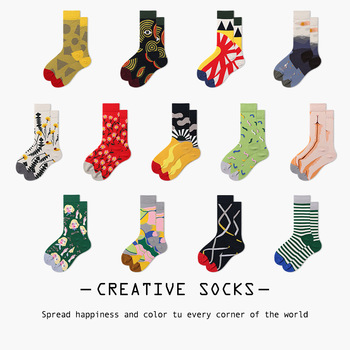 Men& Womens Funny Colorful Fashion Plant Animors Character  Crew Socks Spring And Summer Unisex Combed Cotton