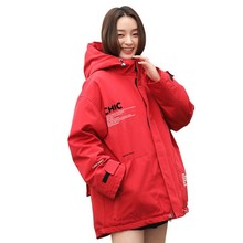 2019 winter new women's Hong Kong style fashionable cotton padded jacket, lovers' Korean loose cotton padded jacket(China)