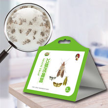 High Quality Moth Trap Eliminates Moth Stick Suitable For Indian Meal Moth Mite 5 Pieces Home & Garden rice mothrice moth trap(China)