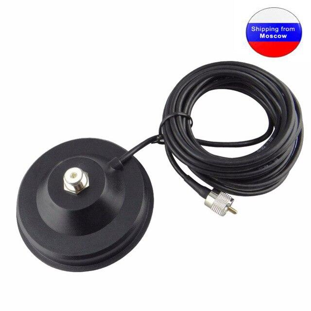 Магнитный фидерный кабель, диаметр 12 см, 5 м, PL259, магнитное крепление для автомобильной антенны, основание для автомобильного радиоприемника, для автомобиля, для радио, для автомобиля, с магнитом, для автомобиля, 5 м, KT8900, 1, 5 м, 1, 5 м, 1, 5 м, 1, 1, 1, 5 м, 1, 5 м, 5 м, 5