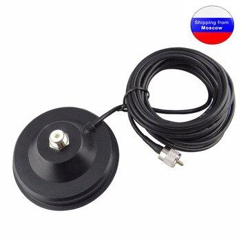 Cable del alimentador del imán 5M del diámetro de M5-PL259 12CM PL259 base de la antena del imán del coche para el KT-8900 de la Radio del coche KT8900 BJ-218