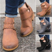women ankle boots low heels matin shoes woman  vintage gladiator rivets booties wxz124