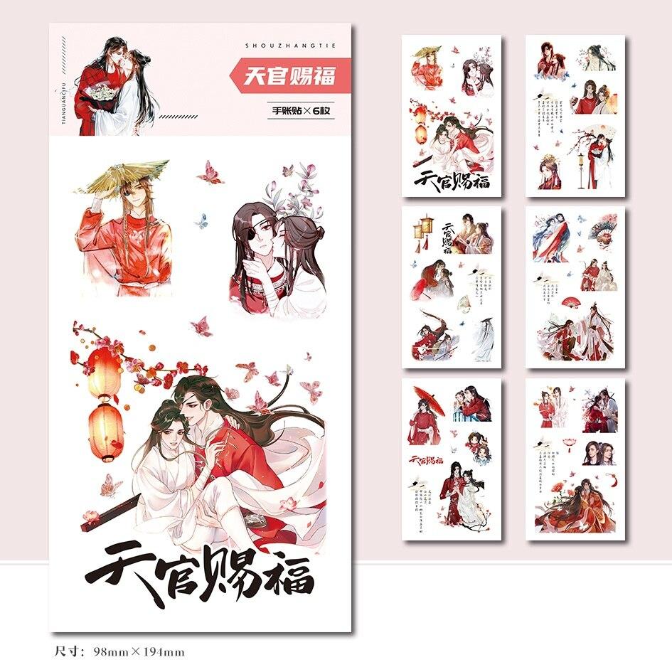 6 fogli/set Anime paradiso adesivo decorativo benedizione ufficiale Tian Guan Ci Fu diario adesivi per etichette Scrapbooking