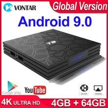 Smart TV BOX T9 Android 9.0 ، 4K ، رباعي النواة ، مشغل وسائط ، 4 جيجا بايت رام ، 32 جيجا بايت/64 جيجا بايت ROM ، H.265 ، 2.4 جيجا هرتز/5 جيجا هرتز ، واي فاي ، USB 3.0 TVbox Set Top Box