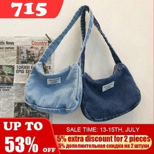 Small Denim Women Clutch Bag D