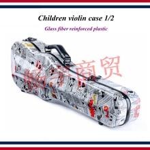 High quality Professional violin case 1/2 FRP carbon fiber Fashion style violin parts violin accessories a gedike violin sonata no 1 op 10