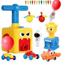 Novo ar inercial energia balão carros brinquedo para crianças balão carro brinquedos puzzle diversão educação crianças festa de natal presente aniversário
